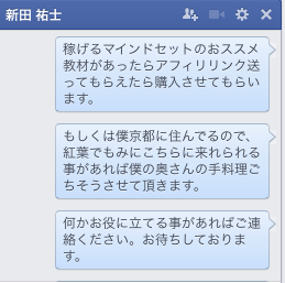 (2) Facebook Safari, 今日 at 0.01.45