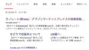 amashow - Google 検索 Safari, 今日 at 17.23.51