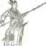 315px-Hán_Xìn