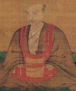 Asakura_Yoshikage