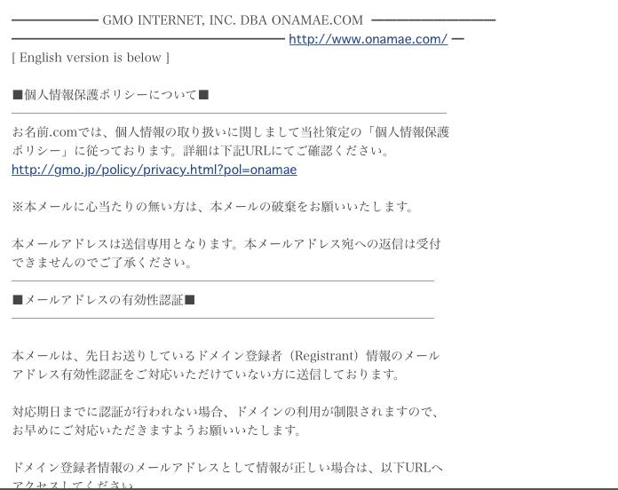 未読27599件 - Yahoo!メール Safari, 今日 at 18.03.25